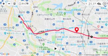 エア柴又喜平橋から羽村河口堰.png