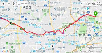 エア柴又暗渠ゾーン.png